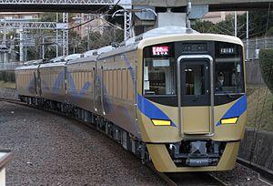 Semboku 12000 series - Image: Semboku 12021 Semboku Liner