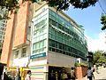 Seongbuk Donam 2-dong Comunity Service Center.JPG
