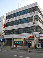Seoul Cheongnyang Post office.JPG