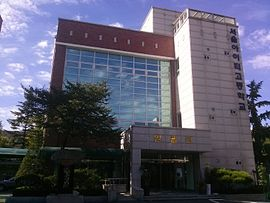 Seoul IT High School.jpg