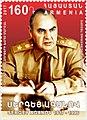 Sergey Aganov 2017 stamp of Armenia.jpg