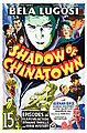 Shadow of Chinatown poster.jpg