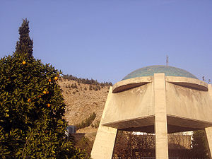 Muzaffarids (Iran) - Tomb of Shah Shoja in Shiraz, Iran.