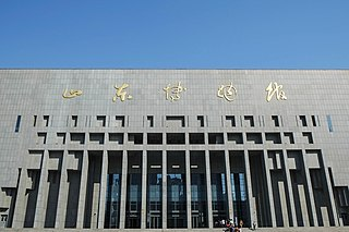 Shandong Museum History museum in Shandong, China