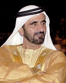 Dubái: Geopolítica, Historia y mas… 1