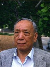 Shiing-Shen Chern 2.jpg