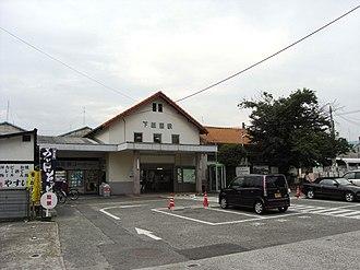 Shimo-Gion Station - Shimo-Gion Station building on July 2008
