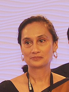 Shobhana Bhartia, Hindustan Times Leadership Summit-2013, New Delhi (cropped).jpg