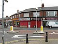 Shops on King George Avenue, Dunston Hill - geograph.org.uk - 1806186.jpg