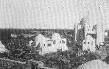 Shrines of the Prophet's Wives and Abdullah ibn Ja'far and Aqeel ibn Abi Talib in Al-Baqi' before demolition