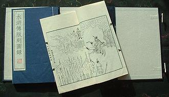 Traditional Chinese bookbinding - Shuihuzhuan