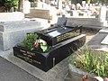 Sidney Bechet sépulture.jpg
