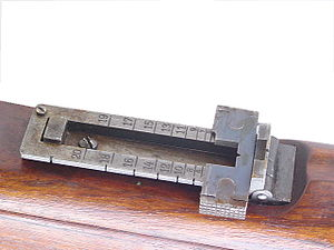 Mauser Model 1895 - Mauser Model 1895 rear sight leaf