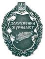 Sign-Journalist-Ukraine.png