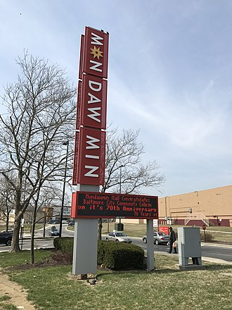 Mondawmin, Baltimore - Gwynns Falls Parkway Entrance to Mondawmin Mall