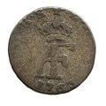 Silvermynt från Svenska Pommern, 1-48 riksdaler, 1763 - Skoklosters slott - 109174.tif