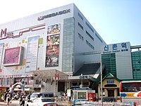 Sinchon Station (Gyeongui Line).jpg