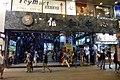 Sino Centre Entrance 201410.jpg