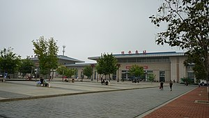 Siping East Railway Station 2017.jpg