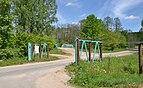 Sistiema - border of the USSR 02.jpg
