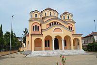 Skadar Orthodox church.jpg