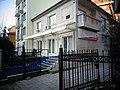 Skopje, Republic of Macedonia , Скопје-Скопље, Р. Македонија - panoramio (3).jpg