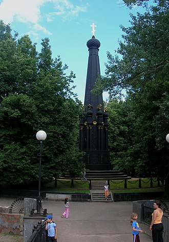 Battle of Smolensk (1812) - The monument to Smolensk's defenders against Napoleon (Antonio Adamini, 1841).