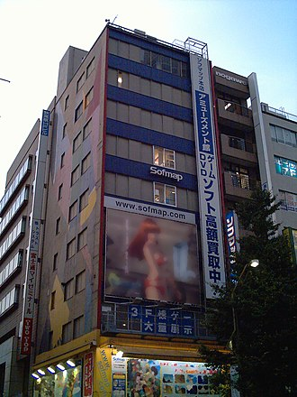 Kasumi (Dead or Alive) - Kasumi on a billboard for the Xbox 360 at a Sofmap store in Akihabara, Tokyo