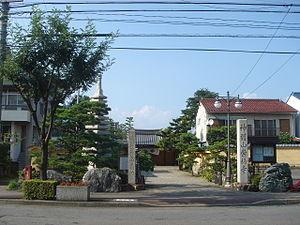 Sōfuku-ji (Gifu) - Entrance to Sōfuku-ji