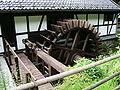 Solingen - Balkhauser Kotten 18 ies.jpg