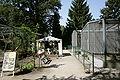 Solingen - Vogel- und Tierpark 06 ies.jpg