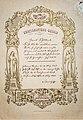Souvenir de confirmation 1863.jpg