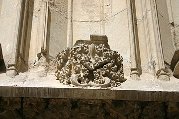 Spain.Girona.Catedral.Lateral.Detalle.05.jpeg