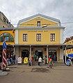 Spb 06-2012 Apraksin Dvor 01.jpg