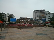 Square of Xin`cheng county.jpg