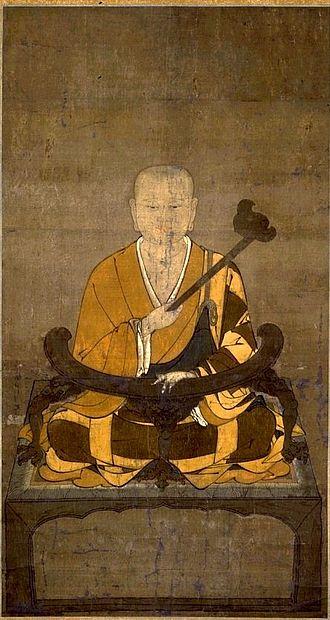Tiantai - Painting of Śramaṇa Zhiyi