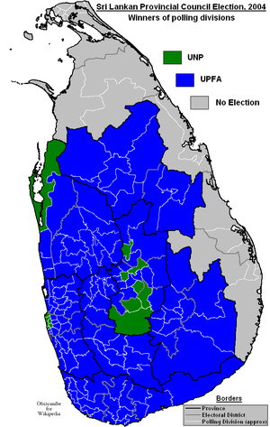 Sri Lankan provincial council elections, 2004 - Image: Sri Lankan Provincial Election 2004