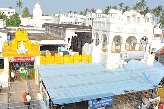 Srikakulam - Sri Suryanarayana Swamy Temple, Arasavalli