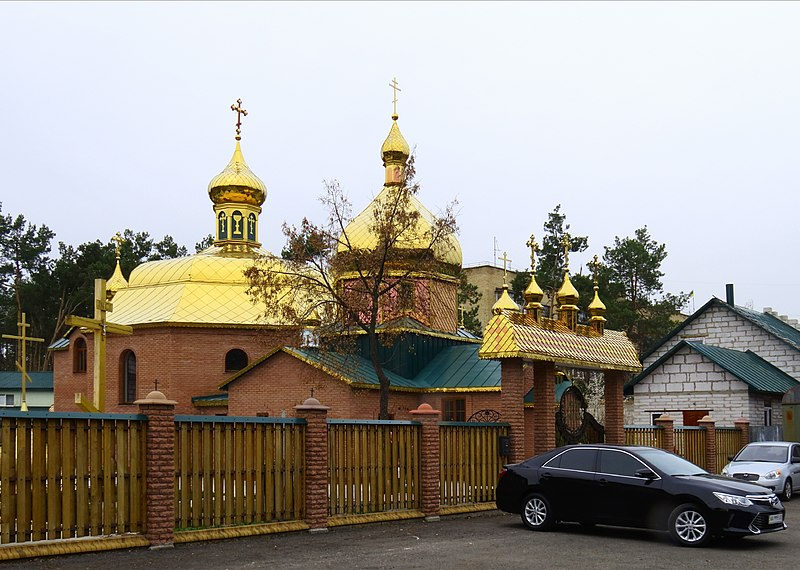File:St. John the Warrior church Bykivnya.JPG
