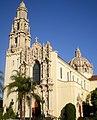 St. Vincent de Paul Catholic Church (Los Angeles) (cropped).jpg
