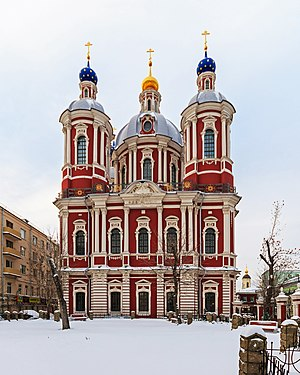 Pope Clement I - St. Clement is the only Roman Pope to have a Russian Orthodox church dedicated in his name.