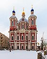 StClement Church Moscow 01-2016 img2.jpg