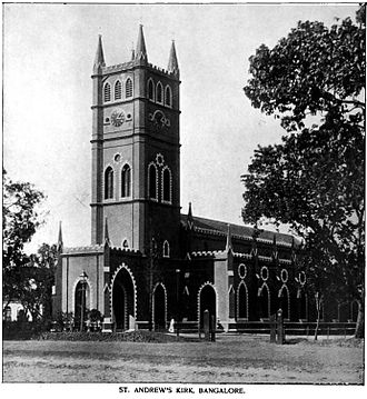 St. Andrew's Church, Bangalore - Image: St Andrews Bangalore