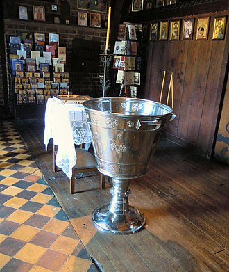 Church of St. Edward the Martyr, Brookwood - Image: St Edward the Martyr font Brookwood