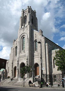 Image illustrative de l'article Église Saint-Esprit-de-Rosemont