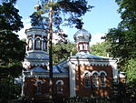 St Nicholas Church, Orthodox cemetery, Daugavpils (1).JPG