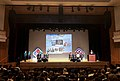 Stage of PolyU Jockey Club Auditorium at PolyU President Welcome (20180831114356).jpg