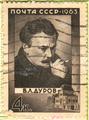 Stamp-ussr1963-durov.png