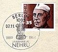 Stamp 1989 GDR MiNr3284 pm B002a.jpg