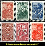 Stamp Soviet Union 1939 CPA693-701.jpg